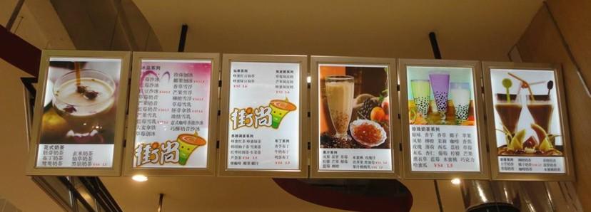 奶茶发光板手绘图片