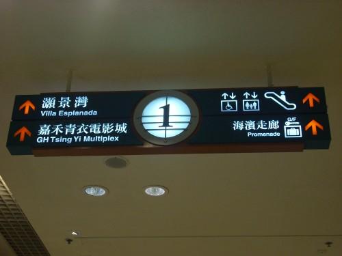 上海/商场导视牌