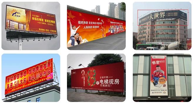 户外广告牌,广告灯箱设计制作安装